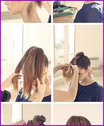 Coiffure Cheveux Long Femme Facile 269691 Coiffure Simple A