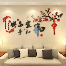 3d acrylic three dimensional wall sticker living room television sofa background restaurant room wall decoration