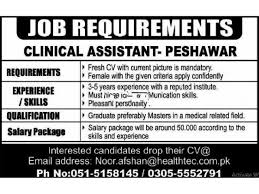 Clinical Assistant Jobs Clinical Assistants Job Opportunity Apply Now Before They Gone