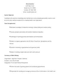 Medical Receptionist Resume Objective Resume Receptionist Office