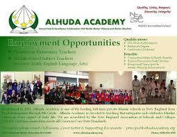 employment alhuda academy employment opportunities 2014 2015