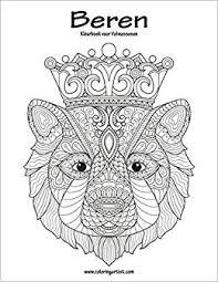Amazoncom Beren Kleurboek Voor Volwassenen 1 Volume 1 Dutch