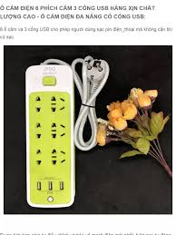 Ổ CẮM ĐIỆN ĐA NĂNG CÓ CỔNG USB GIÁ RẺ - Ổ CẮM ĐIỆN 6 PHÍCH CẮM 3 CỔNG USB  HÀNG XỊN - HÀNG VN CHẤT LƯỢNG CAO