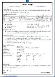 ... Excellent One Page Resume Sample Of Computer Science Engineer B  Pertaining To Formats For It Freshers ...