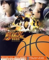 ost hot shot(taiwan drama) korean drama movies ost Ost Wedding Korean Drama Mp3 Ost Wedding Korean Drama Mp3 #39 Romance Korean Drama OST