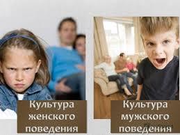 Презентация на тему ПРОБЛЕМЫ МОЛОДОЙ СЕМЬИ Скачать бесплатно и  11