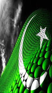 Pak Flag, awesome, bonito, circles ...