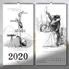 Design One Grandville Grandville Calendar 2020 By Dactari