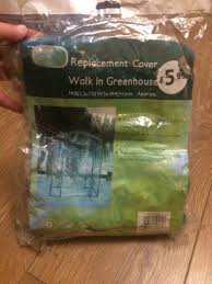walk in green house replacement cover jpg