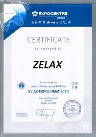 Дипломы и награды zelax Диплом за участие в 25 й международной выставке СВЯЗЬ ЭКСПОКОММ
