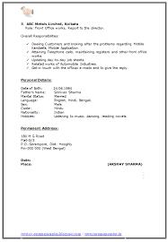 Office Boy Resume Format Sample Office Boy Resume Format Sample