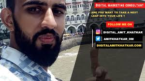 Digital Amit Khatkar - Home | Facebook