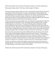 persuasive essay topics college best ideas about view larger persuasive essay about bullying