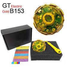Bộ đồ chơi con quay bằng hợp kim màu vàng mô trỏng 4d libaby - intl - Sắp  xếp theo liên quan sản phẩm