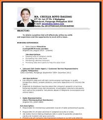 curriculum vitae sample for fresh Accounting graduate .Download-Resume- Sample-for-Fresh-Graduate-of-Accounting-6.jpg