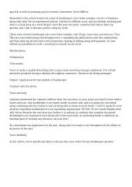 Application For Part Time Job Example Of Cover Letter Housekeeping
