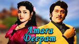 K. Raghavendra Rao Amaradeepam Movie