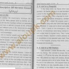 allama iqbal essay cover letter  allama iqbal essay allama iqbal essay english essays for ba aiou