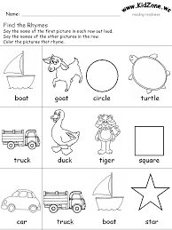 Early Childhood Reading Worksheets Myteachingstation Com Free ...
