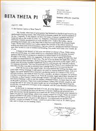 sorority letter of recommendation example sample interest letter for sorority bio letter format