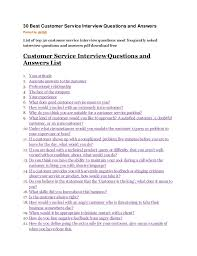 Example Of Best Customer Service 30 Best Customer Service Interview Questions And Answers