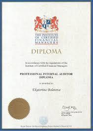 Наши преподаватели Сертификация Профессионал по управлению рисками Сертификация Профессиональный внутренний аудитор
