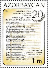 Azərbaycan marşı (Uzeyir Hajibeyov)