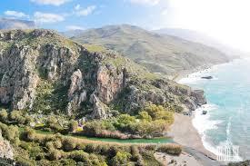 Греция Общая информация о Греции История Традиции и обычаи Природа Греции