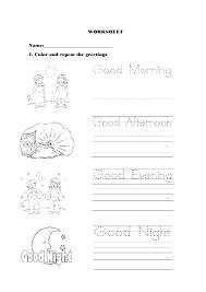 for Kindergarten