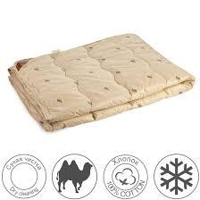 <b>Одеяла</b> зимние купить в Москве от 639 рублей