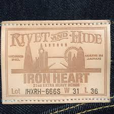 photo of rivet hide london united kingdom leather patch from rivet