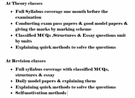 a l physics classes theory revision classes colombo