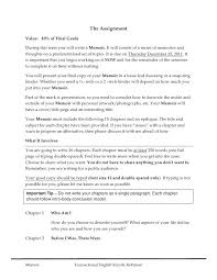 Examples Of Personal Memoir Essays Essay Co Assignment 2 Dew Drops