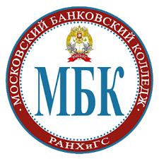 методические рекомендации к выполнению курсовых и дипломных работ  Главный портал МБК