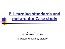 PPT   In Search of Effectiveness Factors  A Case Study of the     SlidePlayer