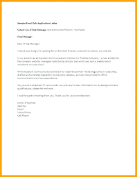 Cover Letter Email Format How To Mail A Resume And Cover Letter Format Of Sending