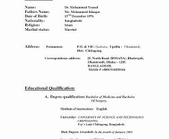 Resume Format D Inspirational Sap Training Certificate Sample