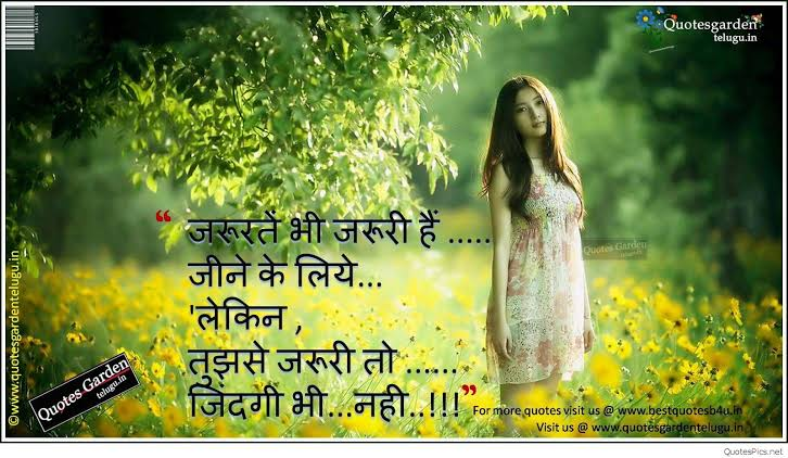 heart touching love lines in hindi