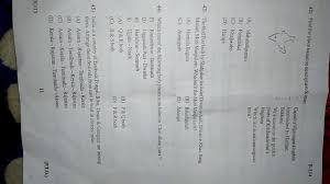 my essay ??????? kingdom