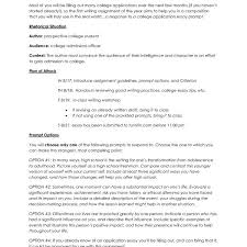 admissions essay format college acceptance essay format ukran poomar co with college