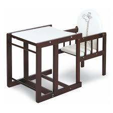 giraffe furniture. klup multifunctional seat agnieszka iii colorwalnut safari giraffe photo furniture