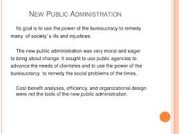 public administration 10 new public administration