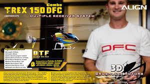 <b>Mini</b>-<b>3D</b> helicopter <b>T</b>-REX 150 DFC Combo - ALIGN