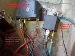 Не горит контрольная лампа зарядки аккумулятора и нет зарядки ваз  Фото не горит контрольная лампа зарядки аккумулятора и нет зарядки ваз 2112