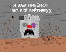 """""""Это неправда"""", - Песков отрицает слова президента Литвы о требованиях Путина - Цензор.НЕТ 5209"""