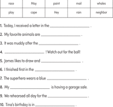 Multiple choice in these printable. 2nd Grade Phonics Worksheets Free Printables Education Com