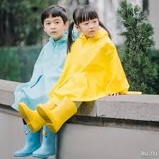 <b>Детский дождевик Xiaomi Children</b> Cloak Raincoat (100 см ...
