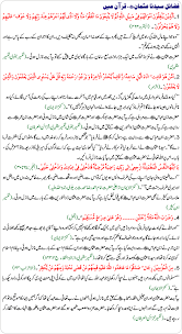 essay on benefits of reading newspaper in urdu