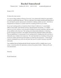 Cover Letter To A Resume Best Resume Example Images On Cover Letter ...