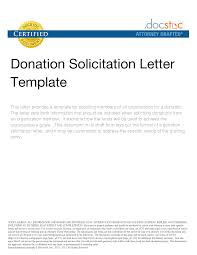 Best Photos Of Donation Letter Template Free Sample Donation
